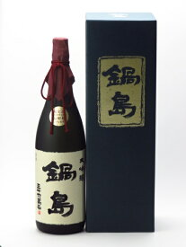 鍋島 三十六萬石 大吟醸 1800ml 日本酒 あす楽 ギフトのし 贈答品