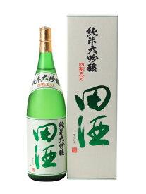 田酒 純米大吟醸 四割五分 1800ml 日本酒 父の日 母の日 あす楽 ギフト のし 贈答品