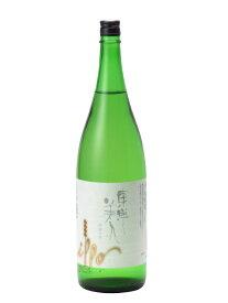 東洋美人 一歩 西都の雫 1800ml 2019年5月詰め 日本酒 お歳暮 御歳暮 あす楽 ギフトのし 贈答品 セール