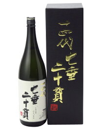 十四代 七垂二十貫 1800ml 2021年詰 日本酒 お歳暮 お年賀 あす楽 ギフト のし 贈答品