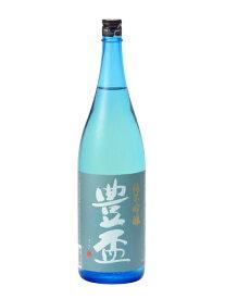 豊盃 純米吟醸 夏ブルー 1800ml 2018年5月詰め 日本酒 お歳暮 御歳暮 ギフト のし 贈答品 セール