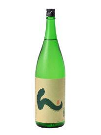 豊盃 純米酒 ん 1800ml 日本酒 お歳暮 御歳暮 あす楽 ギフト のし 贈答品