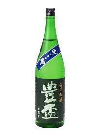 豊盃 純米吟醸 豊盃米 生酒 1800ml 2018年12月詰め 日本酒 ギフト のし 贈答品 セール