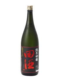 田酒 純米吟醸 辨慶 1800ml 2019年11月詰め 日本酒 あす楽 ギフト のし 贈答品