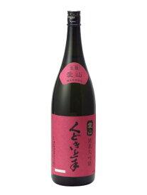 くどき上手 純米大吟醸 播州愛山 生詰 1800ml 2020年6月詰め 日本酒 父の日 母の日 あす楽 ギフト のし 贈答品