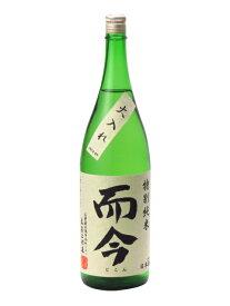 而今 特別純米 火入れ 1800ml 日本酒 お中元 あす楽 ギフト のし 贈答品
