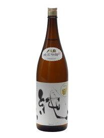 〆張鶴 純 1800ml 日本酒 お歳暮 御歳暮 あす楽 ギフト のし 贈答品