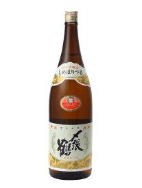 〆張鶴 雪 1800ml 日本酒 お歳暮 御歳暮 あす楽 ギフト のし 贈答品