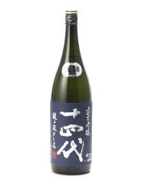 十四代 純米吟醸 龍の落とし子 1800ml 2021年詰 日本酒 お中元 あす楽 ギフト のし 贈答品