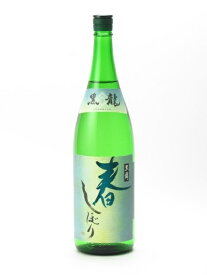 黒龍 吟醸 春しぼり 1800ml 日本酒 あす楽 ギフト のし 贈答品