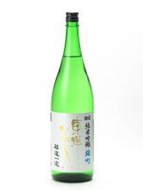 東洋美人 純米吟醸 醇道一途 雄町 1800ml 日本酒 お歳暮 御歳暮 あす楽 ギフトのし 贈答品