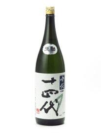 十四代 吟撰 1800ml 日本酒 お歳暮 お年賀 あす楽 ギフト のし 贈答品