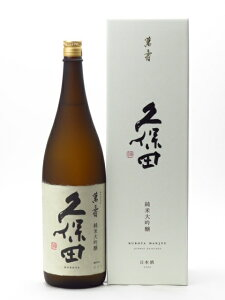 久保田 萬寿(万寿) 1800ml 日本酒 あす楽 ギフト のし 贈答品