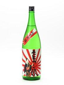 豊盃 純米吟醸 モヒカン娘 1800ml 日本酒 お歳暮 御歳暮 あす楽 ギフト のし 贈答品