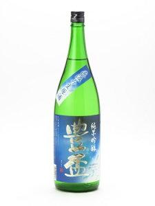 豊盃 純米吟醸 豊盃米 直汲み 生原酒 1800ml 日本酒 お中元 あす楽 ギフト のし 贈答品