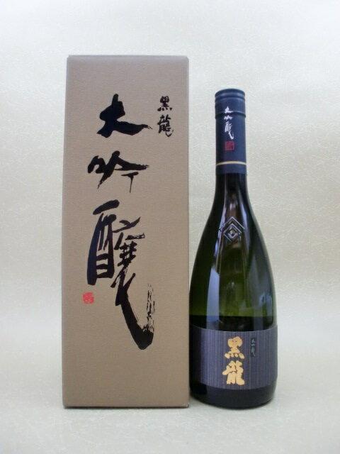 黒龍 大吟醸 720ml【黒龍酒造】【福井県】