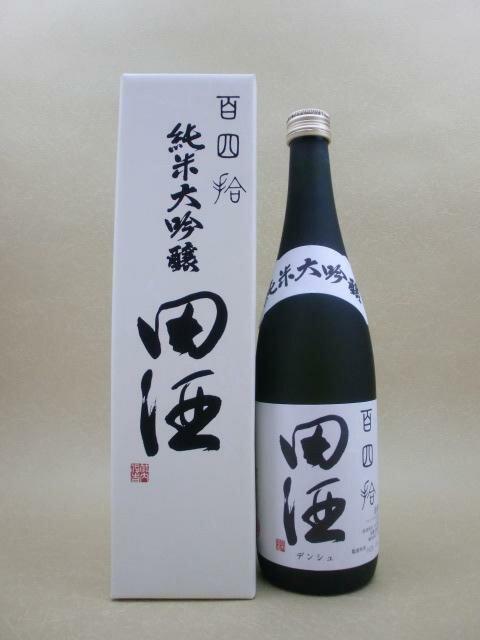 田酒 純米大吟醸 百四拾 720ml【西田酒造】【青森県】