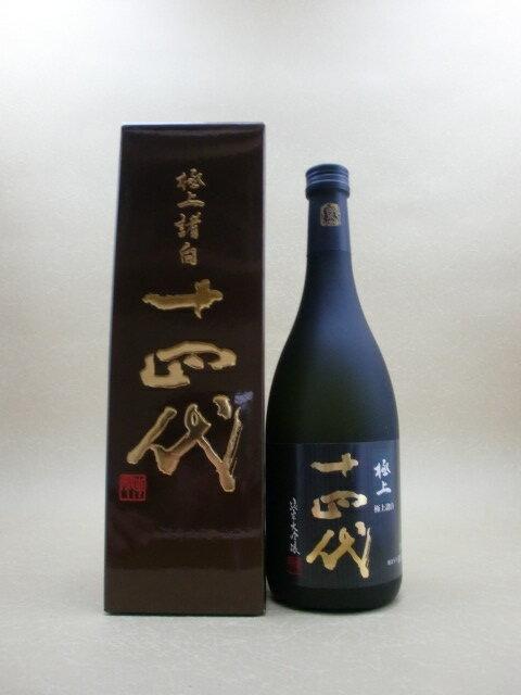 十四代 純米大吟醸 極上諸白 720ml【高木酒造】【山形県】【日本酒】