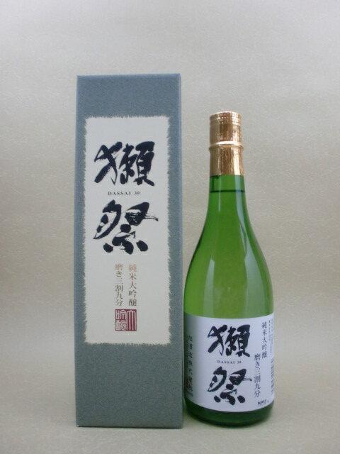 獺祭 純米大吟醸 磨き三割九分 720ml【旭酒造】【山口県】
