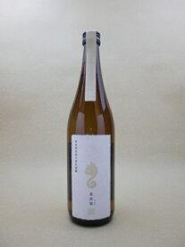 新政 純米酒 亜麻猫 火入れ 720ml 日本酒 ギフト のし 贈答品