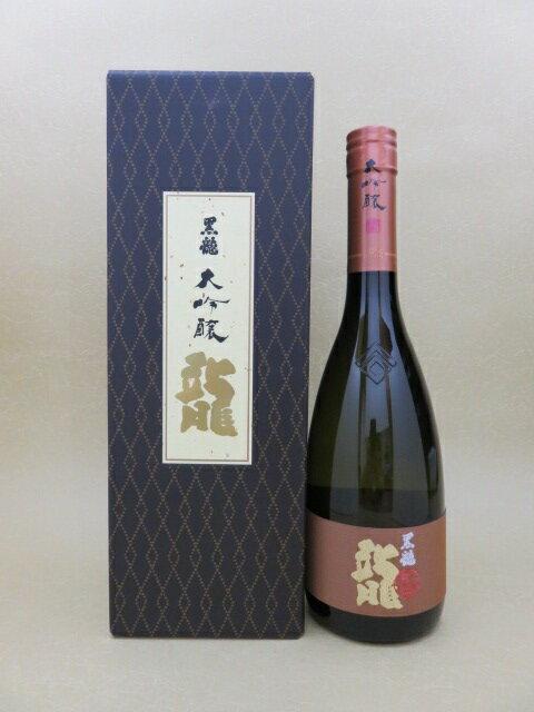 黒龍 龍 720ml【黒龍酒造】【福井県】