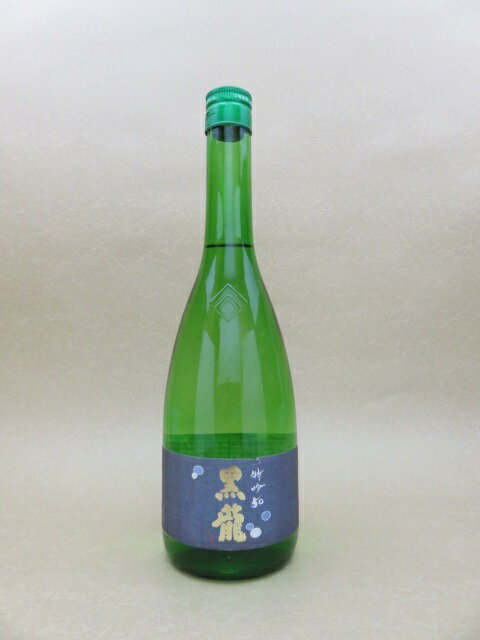 【お値打ちセール】黒龍 特撰吟醸 720ml【黒龍酒造】【福井県】