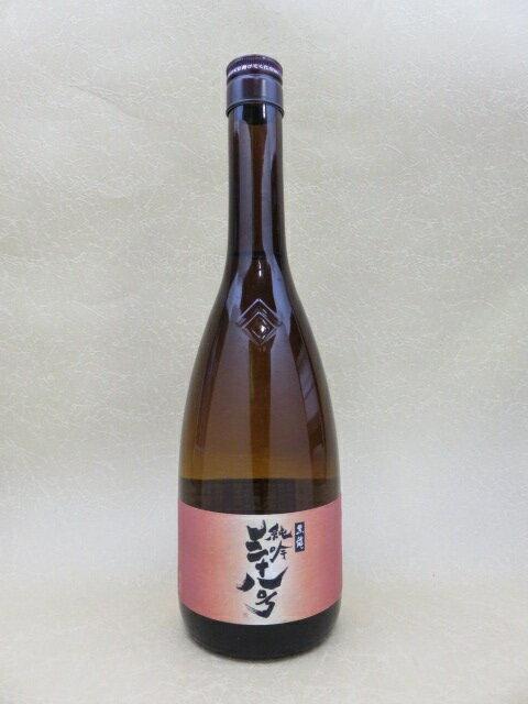 黒龍 純米吟醸 三十八号 720ml【黒龍酒造】【福井県】