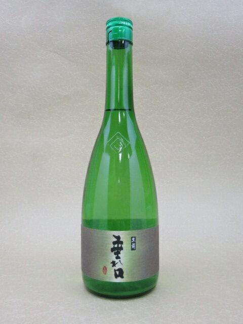 黒龍 垂れ口 720ml【黒龍酒造】【福井県】