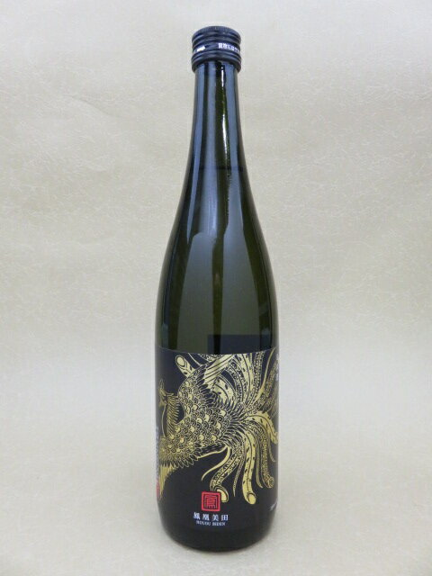 鳳凰美田 瓶燗火入 純米吟醸酒 Black Phoenix 720ml【小林酒造】【栃木県】