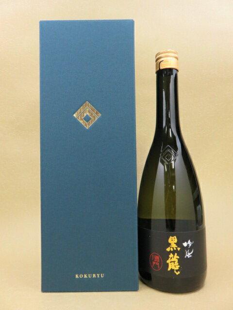 黒龍 大吟醸純米酒 吟風 720ml【黒龍酒造】【福井県】