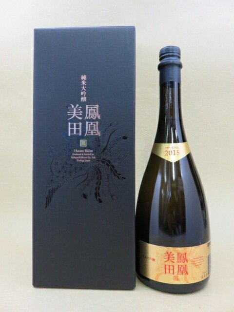 鳳凰美田 純米大吟醸原酒  Gold Phoenix 750ml【小林酒造】【栃木県】【ギフト箱不可・包装のみ対応】