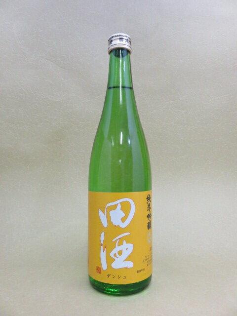 田酒 純米吟醸 白 720ml【西田酒造】【青森県】