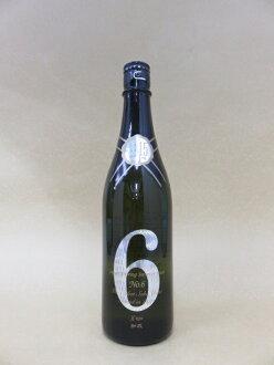 ※酷的便限定商品新政No.6 X-type純米大吟醸生原酒720ml