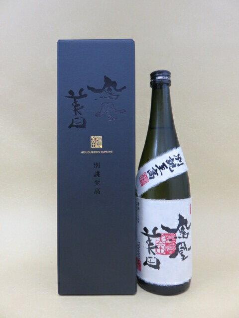 鳳凰美田 大吟醸原酒 別誂至高 720ml【小林酒造】【栃木県】