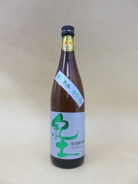 紀土 -KID- 特別純米酒 カラクチ キッド 720ml【平和酒造】【和歌山県】