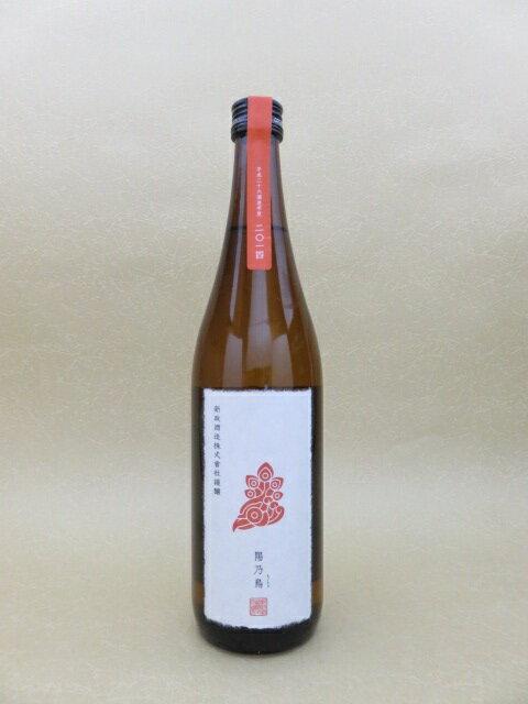 新政 貴醸酒 陽乃鳥 PRIVATE LAB 720ml【新政酒造】【秋田県】