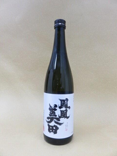 鳳凰美田 瓶燗 純米大吟醸酒 髭判 720ml【小林酒造】【栃木県】
