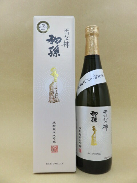 初孫 純米大吟醸 雪女神 720ml【水戸部酒造】【山形県】
