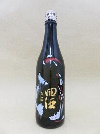 田酒 NEW YEAR ボトル 2019 純米吟醸 生酒 720ml【西田酒造】【青森県】