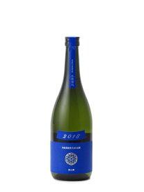 新政 純米酒 瑠璃 ラピス 2018 美山錦 生もと木桶仕込み 720ml 日本酒 あす楽 ギフト のし 贈答品