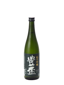 豊盃 純米吟醸 豊盃米 720ml 日本酒 バレンタイン ホワイトデー あす楽 ギフト のし 贈答品