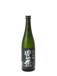 豊盃 純米吟醸 豊盃米 720ml 日本酒 お中元 あす楽 ギフト のし 贈答品