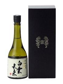 十四代 純米大吟醸 白雲去来 720ml 2021年詰 日本酒 お歳暮 お年賀 あす楽 ギフト のし 贈答品