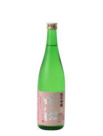 田酒 純米吟醸 白 生酒 720ml 2020年6月詰め 日本酒 バレンタイン ホワイトデー あす楽 ギフト のし 贈答品