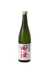 田酒 純米吟醸 出羽燦々 720ml 日本酒 ギフト のし 贈答品