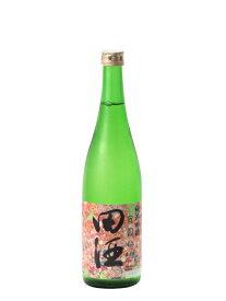 田酒 純米吟醸 百四拾 桜ラベル 720ml 2019年2月詰め 日本酒 ギフト のし 贈答品 セール