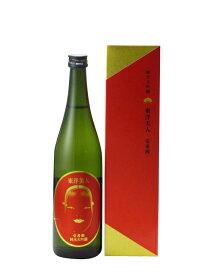 東洋美人 壱番纏 純米大吟醸 720ml 日本酒 お歳暮 御歳暮 あす楽 ギフト のし 贈答品