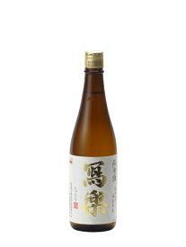 寫樂 写楽 純米酒 純愛仕込 720ml 日本酒 父の日 母の日 あす楽 ギフト のし 贈答品