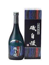 磯自慢 純米大吟醸 エメラルドボトル 720ml 2020年詰 日本酒 あす楽 ギフト のし 贈答品