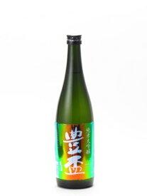 豊盃 純米大吟醸 生酒 レインボーラベル 720ml 2020年12月詰め 日本酒 バレンタイン ホワイトデー あす楽 ギフト のし 贈答品